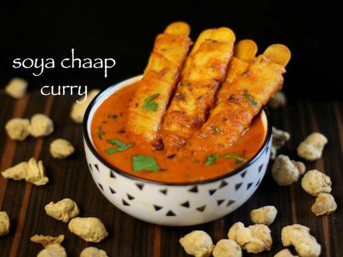 soya chaap recipe